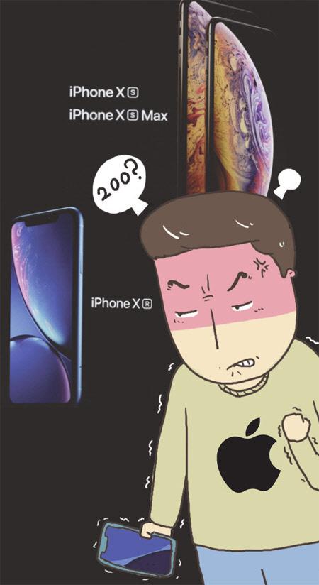 애플의 '오판'… 혁신도 없으면서 200만원 고가전략?
